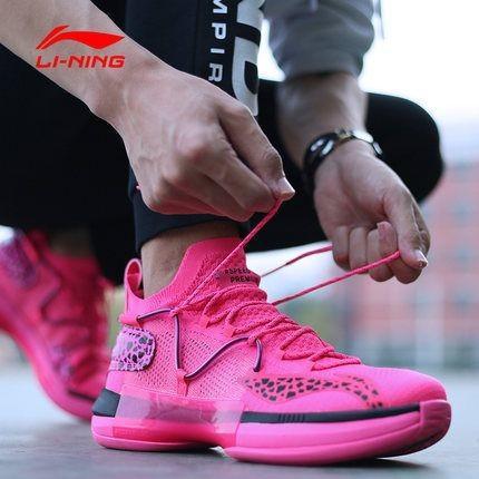 Buy cheap CJ McCollum Speed VI 6 Premium - Pink Leopard from wholesalers