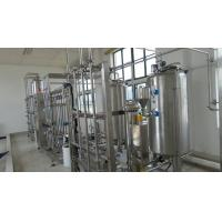 Buy cheap Ultra pure water plant /Ultra purified water equipment for pharmaceutical & medical industry from wholesalers