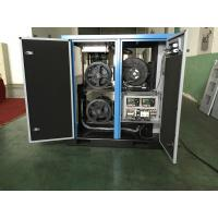 Buy cheap Small Oil Free Compressor For Laboratory / Pharmacy / Breathing Machines from wholesalers