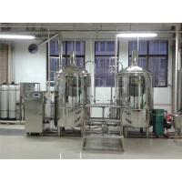 200L micro craft beer brewing equipment Manufactures