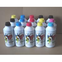 Buy cheap wide format printer indoor ink for Epson, Roland, MUTO, MIMAKI excellent from wholesalers