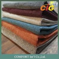 Tear Resistant Jacquard Flocking Sofa Upholstery Fabric , furniture upholstery fabric Manufactures