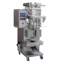 Buy cheap powder vertical automatic packaging machine factory the best packing machine from wholesalers