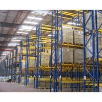 Buy cheap Cold - Rolled Steel Q235 Workshop Beam Pallet Racking 1.5-2.5mm Depth from wholesalers