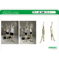 Buy cheap Fiberglass Dress Form Mannequins Standing Woman For Windows Display from wholesalers