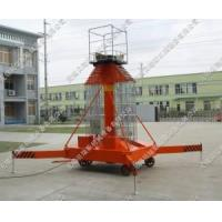 Buy cheap Telescopic Work Platform from wholesalers