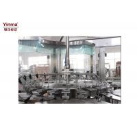 Buy cheap Semi Automatic Filling Machine Large Volume Spout Pouch Filling Machine from wholesalers