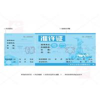 Buy cheap Heatproof Diploma Certificate Printing Rectangle Shape For Jewelry Identification from wholesalers