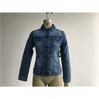 Buy cheap Professional Ladies Denim Jacket Button Through Trucker Jacket TW76185 from wholesalers