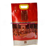 Buy cheap Plastic laminated material bag for food packaging, polypropylene plastic rice bag with handle from wholesalers