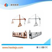 Buy cheap Suspended platform for high rise building window cleaning from wholesalers