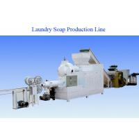 Buy cheap 100-200kg Detergent Soap Making Machine 39kw With 4-6 Worker Operate from wholesalers