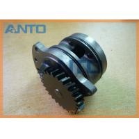 Buy cheap High Quality Cummis Engine Parts Oil Pump M11 3417810 3328951 3400953 4022888 from wholesalers