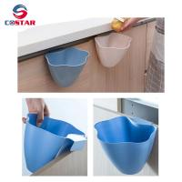 Buy cheap Creative Plastic Wastebaskets Hanging Trash Can Bin Recycling Garbage Bowls Containers from wholesalers