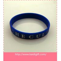 Buy cheap Customized Logos Silicone Rubber Bands Printed Silicone Band from wholesalers