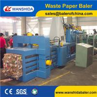 Buy cheap China Waste Paper Balers from wholesalers