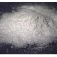 Buy cheap Testosterone Steroids Powder Raw Material from wholesalers