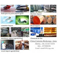 Buy cheap How can I import & export luxury goods to china? from wholesalers
