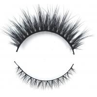 Buy cheap Wholesale Private Label 100% Real Mink Fur Bottom Mink Lashes With Custom Package from wholesalers