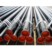 Buy cheap ASTM/API 5L gas and oil carbon seamless lined steel pipe from wholesalers