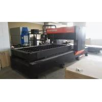 Buy cheap 1500W CO2 laser cutter for PVC and organic glass cutting machine from wholesalers
