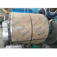 Buy cheap Commercial Steel Sheet In Coil Anti Rust High Strength Pure Chemical Composition from wholesalers