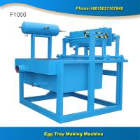 Buy cheap 25 years facotry provide small production egg tray machine from wholesalers