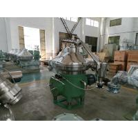 Buy cheap Dairy Skimming Disc Oil Separator With PLC Touch Screen Controller from wholesalers