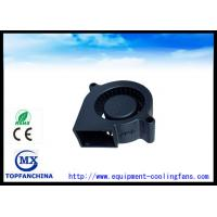 Buy cheap Fast Speed 12v DC Centrifugal Fan Axial Centrifugal Blower Fan 2 Inch from wholesalers