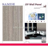 Buy cheap Fireproof, moisturerproof wood design decoration wall panel for interior wall covering from wholesalers