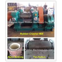 Buy cheap Rubber Crusher Mill used in Tyre Powder Making Line from wholesalers