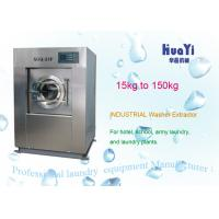 Buy cheap Automatic 20kg Industrial Washing Machine Coin Operated Washer from wholesalers