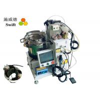 Buy cheap 120mm nylon ties Fixed Type cable tie gun Automatic Bundle Machine For Coils from wholesalers