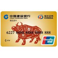 Buy cheap Credit Card Size  UnionPay Card Produced Professional for bank ATM Cards from wholesalers