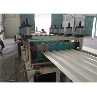 ASA / PVC Hollow Roof Sheet Making Machine with Twin Wall Plastic Extrusion