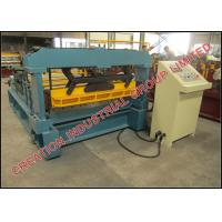 Buy cheap 0.3-1.0mm PLC Controlled Metal Sheet Cutting Machine Slitting & Cut to Length Machine from wholesalers