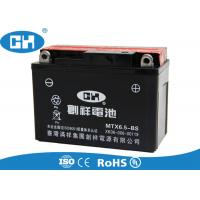 Buy cheap High Performance 125cc Motorcycle Battery 12v 6.5Ah Fast Starting Reaction from wholesalers