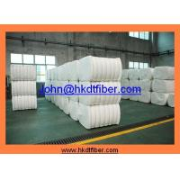 Buy cheap 7D x 64 HCS polyester staple fiber, Siliconized,RW, best materials for filling use from wholesalers