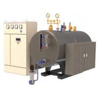 Buy cheap Low Noise Ultrasonic Industrial Steam Generator For Manufacturing Plant from wholesalers