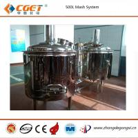 Wholesale Micro & Medium beer brewery machine from china suppliers