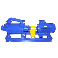 Buy cheap Double Stage Water Liquid Seal Vacuum Pump Smooth Running For Sucking Air from wholesalers