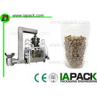 Buy cheap Stand-up Zipper Premade Pouch Packing Machine Biscuit Stand-up Zipper Pouch Rotary Packing Machine from wholesalers