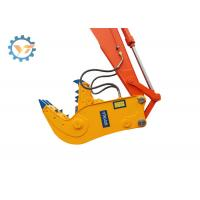 Buy cheap Excavator Hydraulic Shear Crusher And Pulverizer from wholesalers