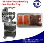 Buy cheap Liquid Packing Machine/Syrup, honey, jam, ketchup, shampoo, liquid pesticide packing machine from wholesalers