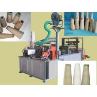 Paper Cone Producing Machine/Paper Cone Production Line Manufactures