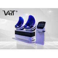 Buy cheap Super Cool Led Lighting 2 Seats 9D Virtual Reality Cinema vr pod 9D Theater with 5 special effects from wholesalers
