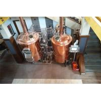 Buy cheap Three vessel combined brewhouse (German style) from wholesalers