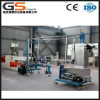 Wholesale CaCO3 filler masterbatch co-roating twin screw extruder machine from china suppliers