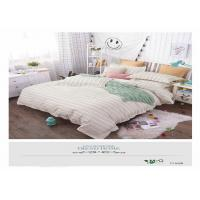 Buy cheap Health Home Bedding Sets Printed And Natural With 200TC For 100% Cotton from wholesalers