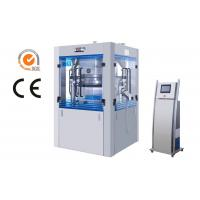 Buy cheap Fully Computer Controlled High Speed Tablet Press Pharma Machinery Without Hand Wheel Adjustment from wholesalers